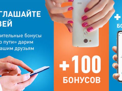 Можно ли купить сигареты за бонусы газпромнефть где в москве купить электронные сигареты оптом